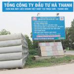 Cụm nhà máy liên doanh Việt Nhật tại Triệu Sơn – Thanh Hóa
