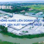 Gạch không nung liên doanh Việt Nhật được sản xuất như thế nào?
